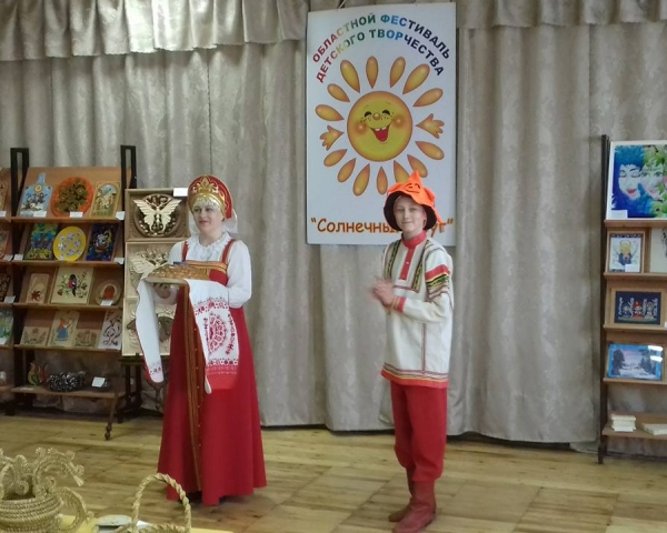 VII областной фестиваль детского художественного творчества «Солнечный круг»
